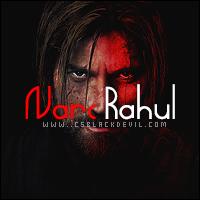 Narc Rahul