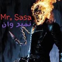 Mr.Sasa