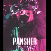 Pansher ( ͡° ͜ʖ ͡°)